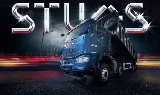 Сеть магазинов «STUGS» по продаже запчастей для китайских грузовиков