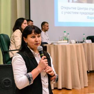 Форум «Молодежное предпринимательство: вызовы и перспективы»